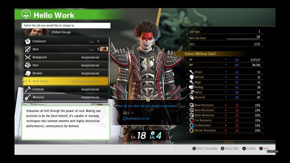 yakuza like a dragon review screenshot 4