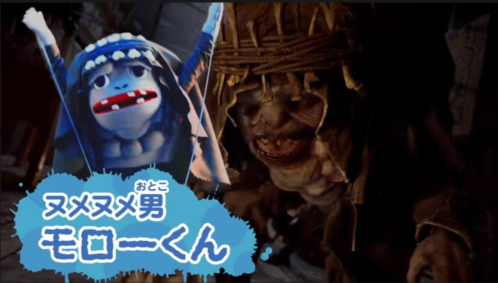 resident evil village Maro-kun