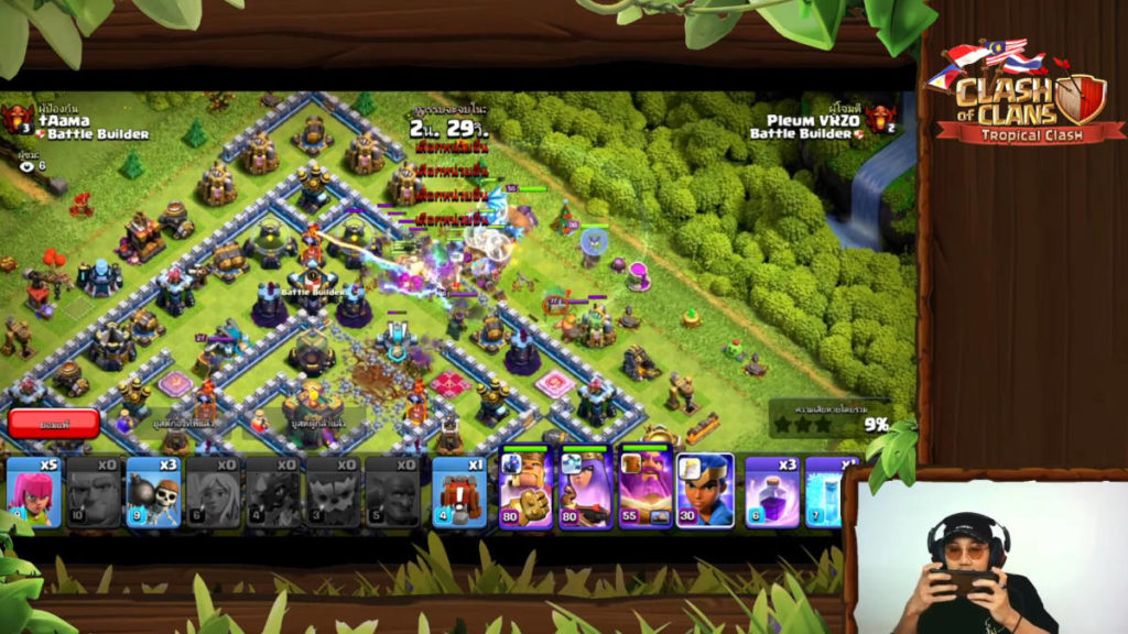 clash-of-clans-tropical-challenge-my-base