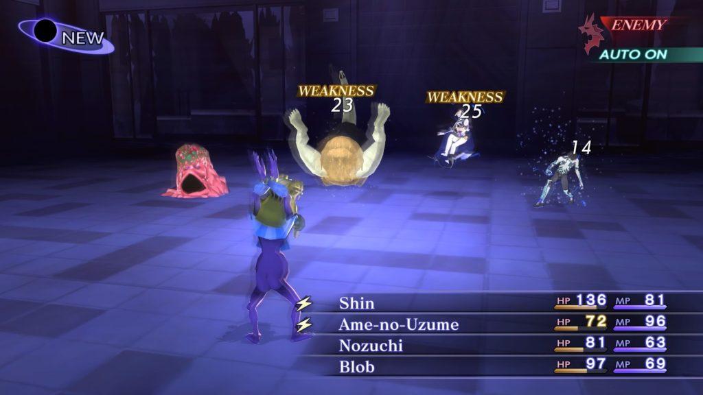 Shin Megami Tensei III: Nocturne HD Remaster Review screenshot 2