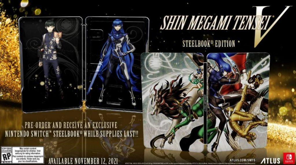 shin megami tensei v steelbook edition