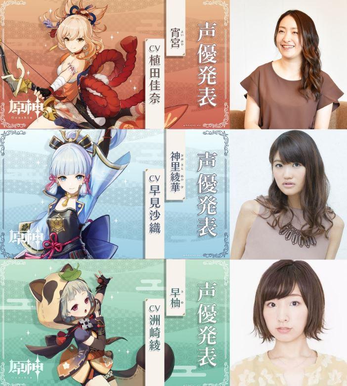 genshin impact v2.0 new characters