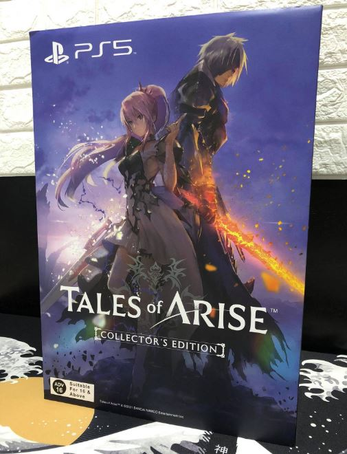 tales of arise collector's edition box